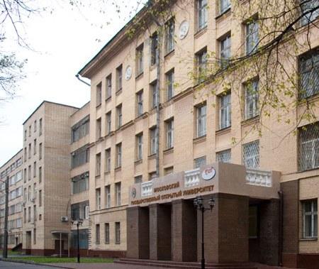 Московский открытый институт имени черномырдина юриспруденция