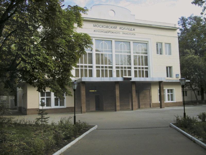 московский колледж фитнеса и бодибилдинга курсы диетология