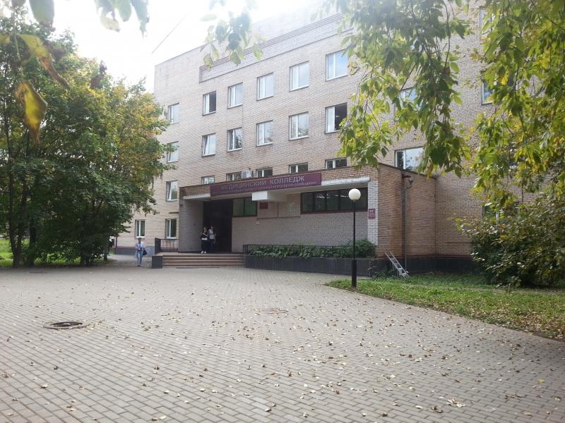 Боткинская больница корпус 10 отделение